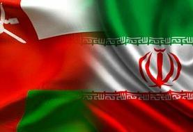 افزایش پنج برابری تجارت ایران و عمان