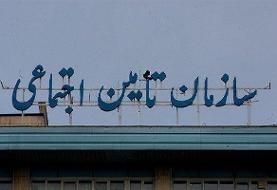 امکان حفظ حقوق تامین اجتماعی ایرانیان شاغل در خارج از کشور
