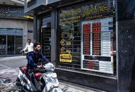 قیمت دلار، یورو و ارز مسافرتی در روز ۲ بهمن ۹۸