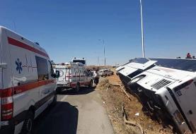 مصدوم شدن ۴نفر در واژگونی اتوبوس مشهد - تهران