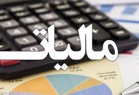سقف معافیت مالیاتی حقوق در سال آینده ۳۶۰ میلیون ریال شد