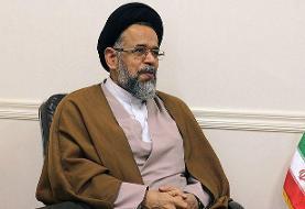 روایت وزیر اطلاعات از تلاش برای آزادی دانشمند ایرانی زندانی در آمریکا
