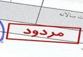 کارنامه مردود وزارت بهداشت در آزمون آنفولانزا