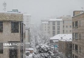 تداوم بارش باران و برف در ایران/ کدام شهرها بارانی میشوند؟