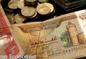 انتشار ۶۵ هزار میلیارد ریال اوراق مالی اسلامی در سال آینده
