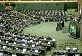 جزئیات شکایت وزارت اطلاعات از محمود صادقی | وزارت ارتباطات هم از یک نماینده شکایت کرد