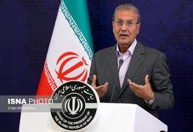 تحریم سلامت ، آرامش و امنیت همه ایرانیان را تحت تاثیر قرار داده است