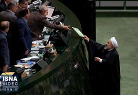 ویدئو / تقدیم لایحه بودجه سال ۹۹ به مجلس
