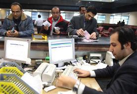 بانکها برای سال ۹۹ چقدر مالیات خواهند داد؟