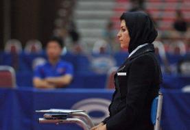 قضاوت داور زن ایرانی در رقابتهای انتخابی المپیک ۲۰۲۰