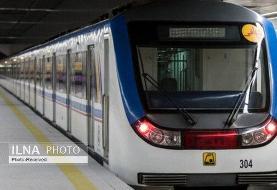 ایستگاه مترو میرداماد تا اطلاع ثانوی تعطیل شد