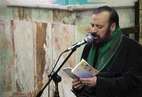 «سید قاسم موسوی قهار» مناجات خوان دعای سحر درگذشت