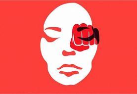 آمار ترسناک تجاوز در دنیا؛ از آفریقا تا سوئد