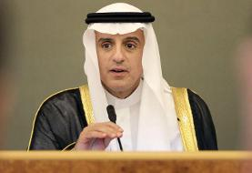 عربستان: ایران اولین کشور حامی تروریست است