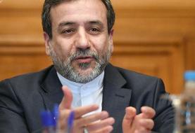 عراقچی: تحریم ها به فرصت در روابط ایران و گرجستان بدل می شوند