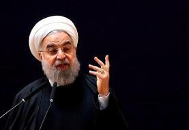 روحانی: اگر کسی بخواهد به نمایندگی از ملت صحبت کند رئیس جمهور است | ...