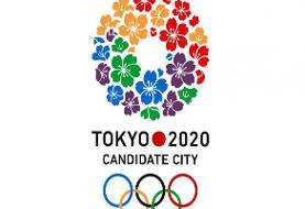 بودجه ۳۰ میلیارد تومانی دولت برای المپیک ۲۰۲۰