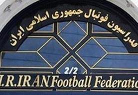 منتشرکنندگان نسخه جعلی اساسنامه هیئتهای فوتبال مورد پیگرد قانونی قرار ...