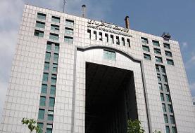 بودجه وزارت راه ۱۲.۳ هزار میلیارد تومان شد/ رشد ۲۵ درصدی