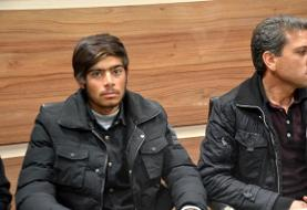 Deaf teenager from Ilam mistakenly deported to Afghanistan!