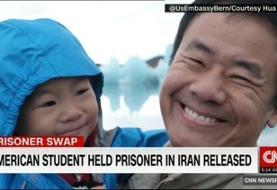 گزارش سی ان ان از وضعیت روحی زندانی آمریکایی در ایران