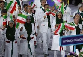 اختصاص ۵۳ میلیارد برای المپیک ۲۰۲۰ و مسابقات جهانی