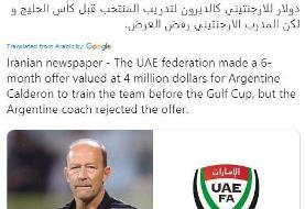 بازتاب رد پیشنهاد تیم ملی امارات توسط کالدرون