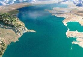 کاهش تراز آب دریای خزر/امکان وقوع شرایط ناگوار در سواحل
