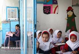 ساخت ۱۳ مدرسه برای اتباع خارجی