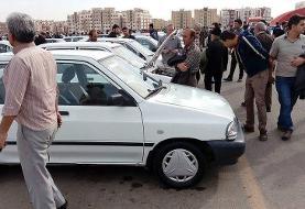 قیمت روز خودروهای سایپا و ایران خودرو ۱۸ آذر؛ سونامی قیمتها پراید ۱۳۱ را ۵۰ میلیونی کرد