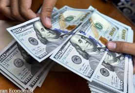 عوامل تاثیرگزار بر نوسان نرخ ارز