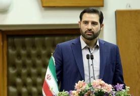 فعالیت سامانه هوشمند پارک در تهران سراسری میشود | افزایش ۵ برابری کاربران «تهران من»