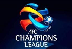 اعزام نمایندگان باشگاههای حاضر در لیگ قهرمانان آسیا برای حضور در مراسم قرعهکشی