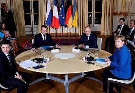 گفتوگوهای صلح؛ رهبران روسیه و اوکراین برای نخستین بار دور یک میز نشستند