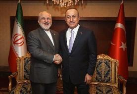 ظریف با همتای ترکیهای خود دیدار کرد