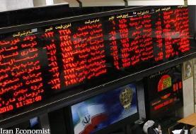 ۲۳ نماد معاملاتی در بازار سرمایه متوقف است