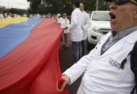 Doctors demand humanitarian aid be allowed into Venezuela
