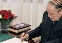 پیام بوتفلیقه به روحانی به مناسبت چهلمین سالگرد انقلاب