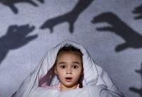 چرا کودکان از تاریکی میترسند؟