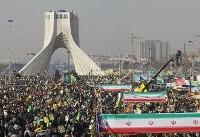 اعلام مسیرهای ۱۲ گانه راهپیمایی روز ۲۲ بهمن در شهر تهران