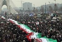 بازتاب خارجی راهپیمایی۲۲ بهمن | ایرانیها دوباره آمدند