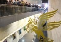 پخش اختتامیه جشنواره فیلم فجر از شبکه نمایش سیما
