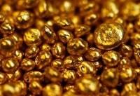 قیمت طلای ۱۸ عیار در بازار امروز یکشنبه
