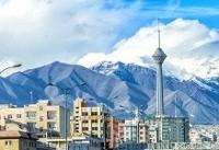 هوای تهران تا سهشنبه سالم است