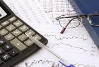 نیمی از درآمدهای مالیاتی دولت محقق شد