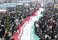 مراسم راهپیمایی یوم الله ۲۲ بهمن در سراسر کشور آغاز شد