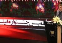 سال ۹۷ پرمخاطبترین دوره سینمای ایران رقم خورد