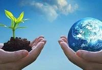 جایابی محیط زیست به عنوان یک محور اصلی توسعه پایدار