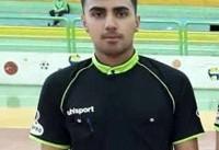 دو حادثه تلخ برای خانواده داوری/ماجرای عجیب مرگ داور جوان فوتبال ایران+عکس
