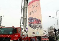 پایان استقرار نیروهای آتشنشانی در مسیرهای راهپیمایی در تهران